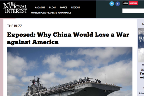 中美交战共军必败 专家细说缘由
