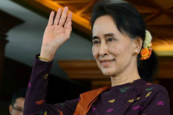 美国呼吁昂山素季正视缅甸军方罪行