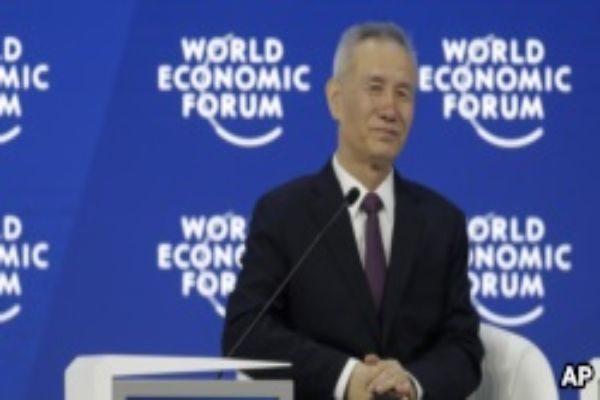 中共国务院副总理刘鹤率团赴美展开贸易谈判