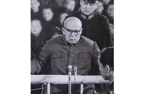 中央文革小组组长陈伯达最后被判刑18年