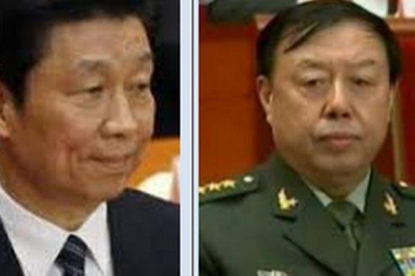 政协开幕:范长龙呵气擦眼镜读报告 李源潮也在