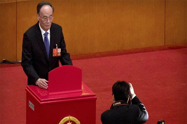 3月17日王岐山当选中共国家副主席 AP