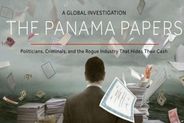 """卷入中共高官丑闻的 """"巴拿马文件""""事务所宣布停办"""