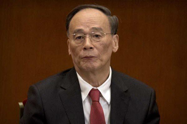 原中共政治局常委王岐山或将在中美外交关系中发挥重要作用 AP