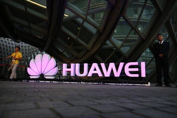 中资参建智利光缆工程 威胁拉美网络安全