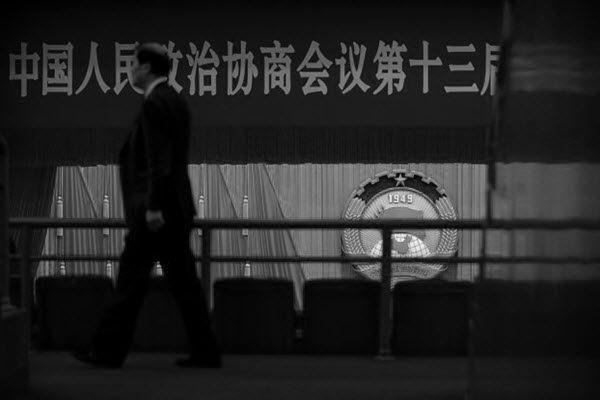 """中共政协会议上的""""最大意外""""中共中央委员谢伏瞻已经担任中共社科院院长 AP"""