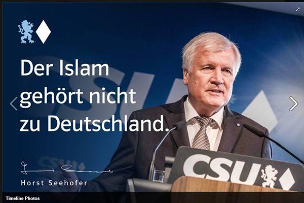德内政部长: 伊斯兰教不属于德国