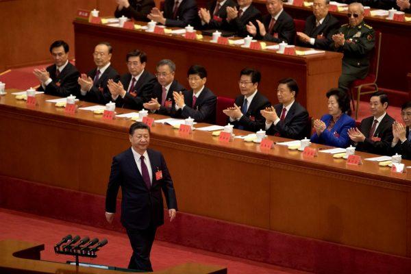 中共人大通过宪法修正案 为习近平延长国家主席任期扫清障碍(AP Photo/Ng Han Gu)