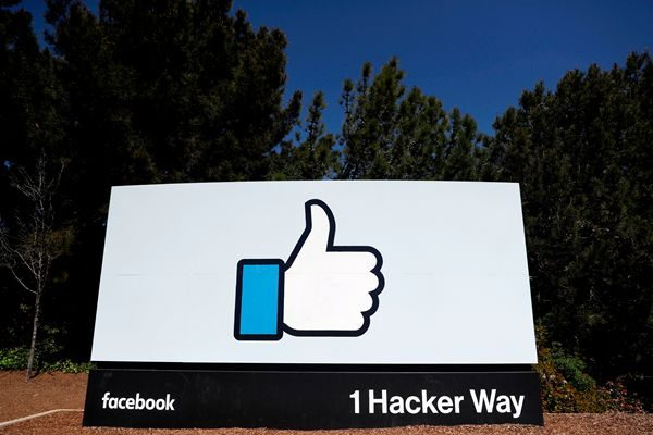 Facebook宣布更改多个软件接口 限制用户数据使用