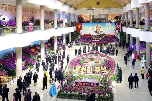朝鲜用文艺形式纪念金日成冥诞太阳节