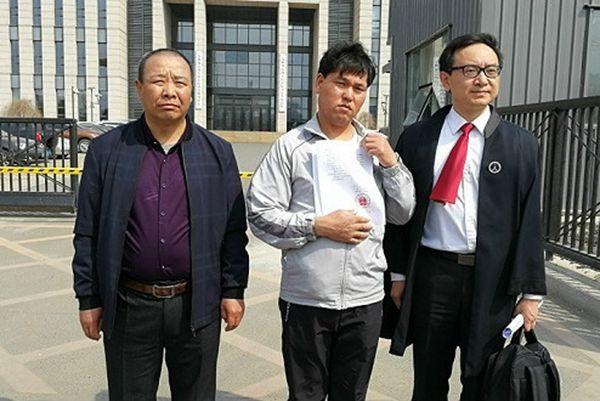 刘忠林无罪冤狱26年