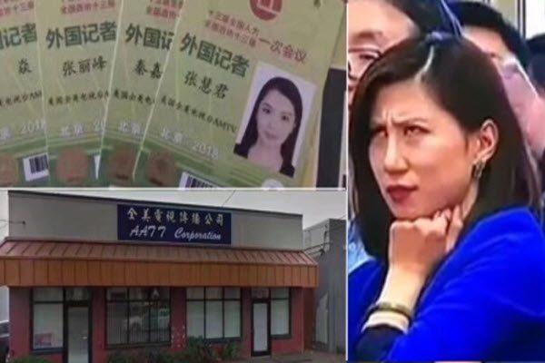 网传消息指翻白眼事件中的红衣记者张慧君已返回央视工作 网络图片