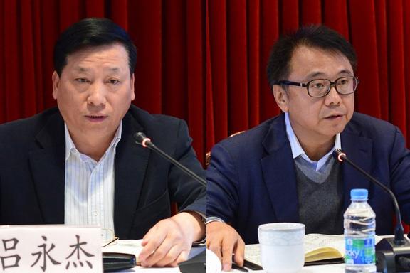光明集团两任董事长均落马,左为吕永杰,右为前任王宗南。(网络图片)