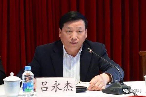 已经退休近3年的原光明集团董事长吕永杰落马 网络图片