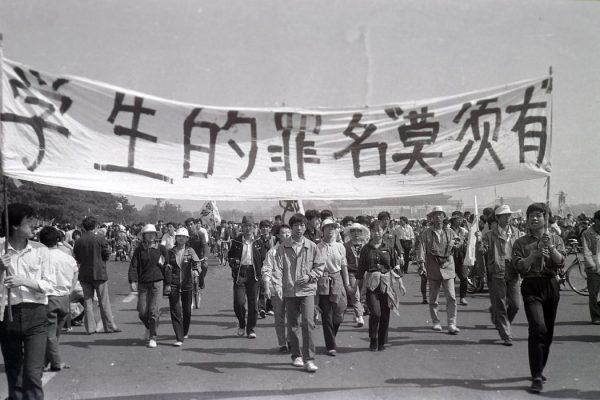 1989年学生在天安门广场游行