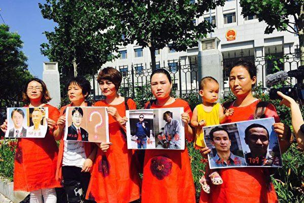 中共非法抓捕709律师