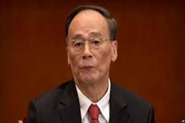 中共国家副主席王岐山 AP