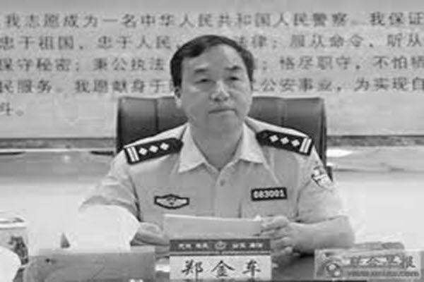 江西上饶市广丰区公安局长郑金车坠楼身亡 网络图片