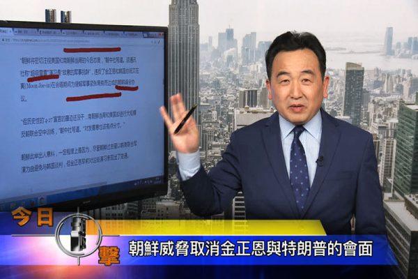 【今日点击】习近平布局新外交 王岐山任外事委员截图