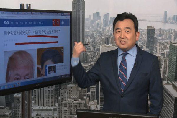 【今日点击】川金会前朝鲜突变脸 抬高要价还是有人撑腰截图