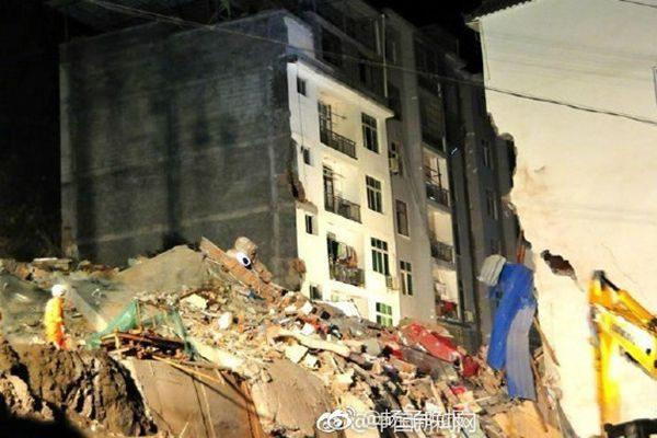陕西冷水镇修路炸山致山体垮塌4死3伤
