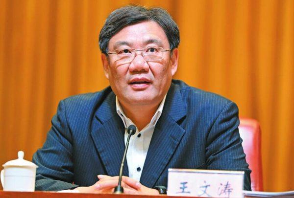 王文涛任黑龙江省长(网络图片)