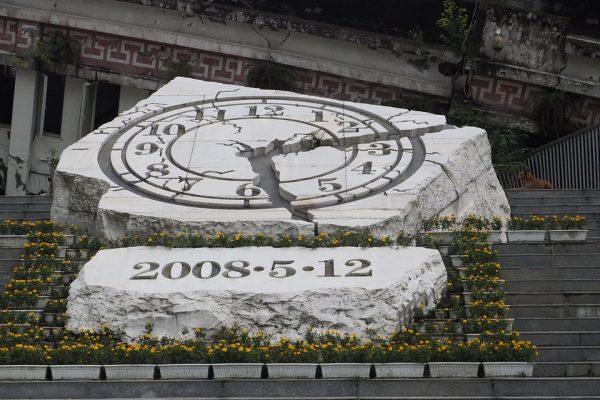 汶川地震遗址(图片来源:公有领域)