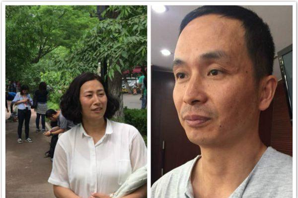 709谢燕益律师听证会后被警察带走