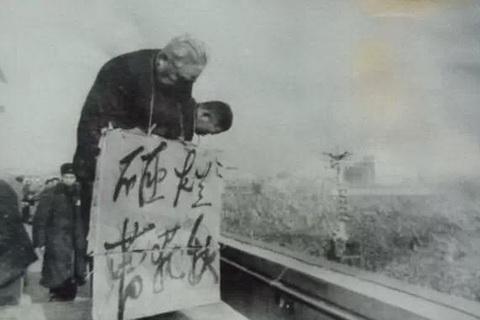 上海市长曹荻秋文革中被迫害致死