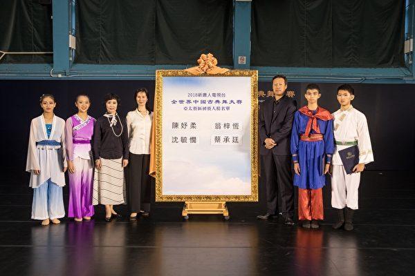阔别6年 中国古典舞大赛亚太初赛成功在港举行