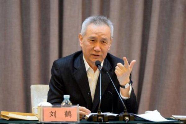 中美贸易谈判压力够大了 刘鹤又获一个兼职