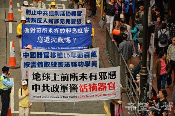 """国际人权律师大卫麦塔斯出席香港论坛 关注中共""""强摘""""法轮功学员器官"""
