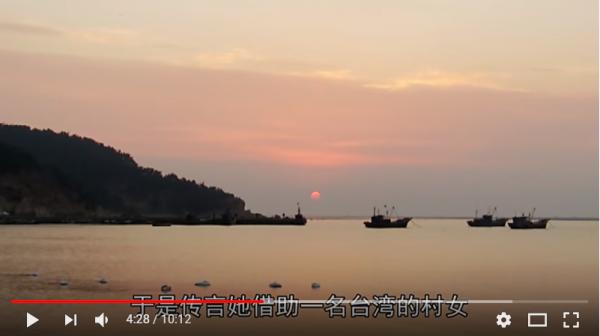 朱秀华来自金门,当年因逃难死在云林台西海边。(视频截图)