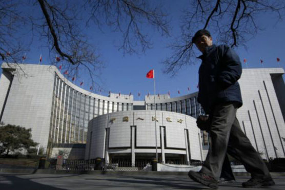 """三只与金融有关的""""大老虎""""姚刚、陈树隆、张化为被公诉"""