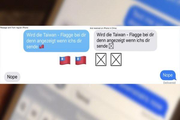 苹果公司疑在手机程式做手脚 凡是注册中国地区的用户都无法使用中华民国青天白日旗的emoji 网络图片