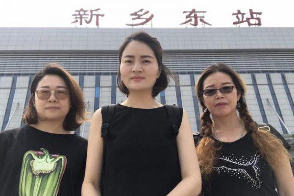 709受害人王全璋律师仍下落不明 其妻李文足(中)发起探望行动