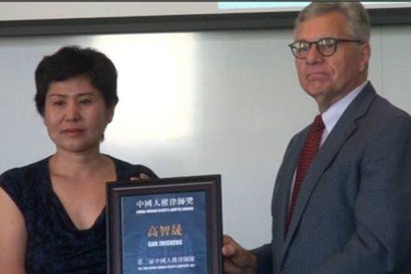 高智晟王全璋获首届中国人权律师奖