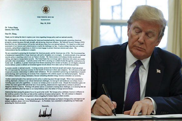 今年5月,川普总统给张玉华博士的亲笔签名回信照片(图片:当事人提供,SOH合成)