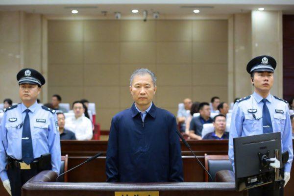 原证监会副主席姚刚一审开庭