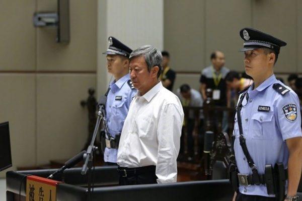 前中共河北省政法委书记张越被判15年