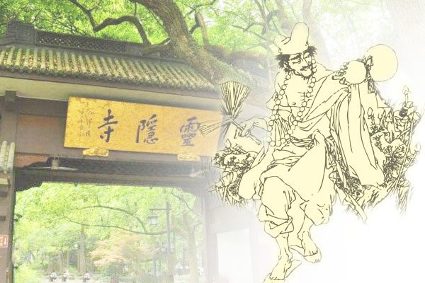 灵隐寺一幅对联透着千年的智慧 半称心的生活更容易幸福