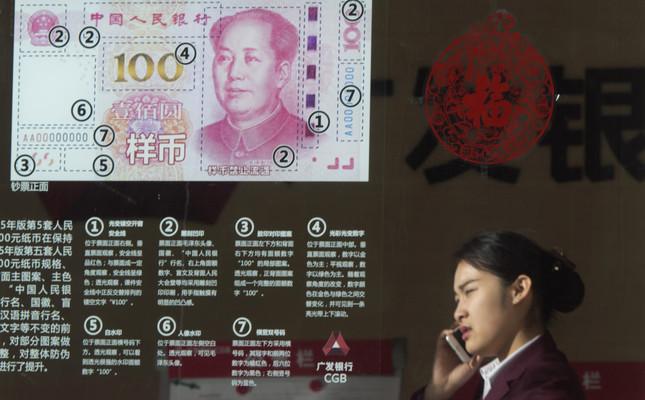 中国586家中小银行存在高风险
