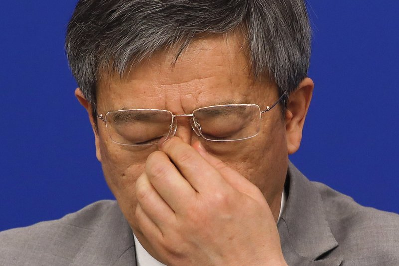 China's Central Bank Governor Yi Gang