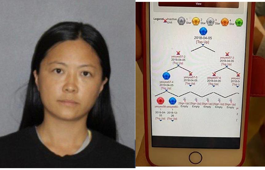 加州华人绑架案:由金融诈骗引发,全美受骗者上千人