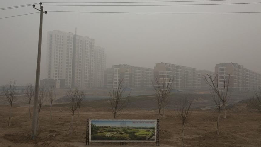 中国房地产,美联社图片。