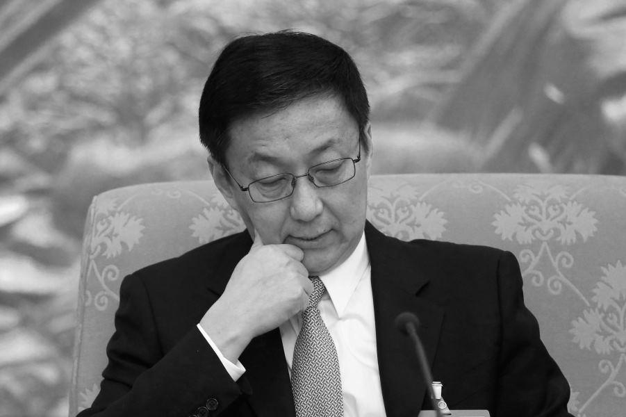 传栗战书或接管香港事务 韩正将被贬?