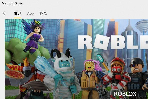 微软Microsoft Store(图片来源:网页截图webpage Screenshot)