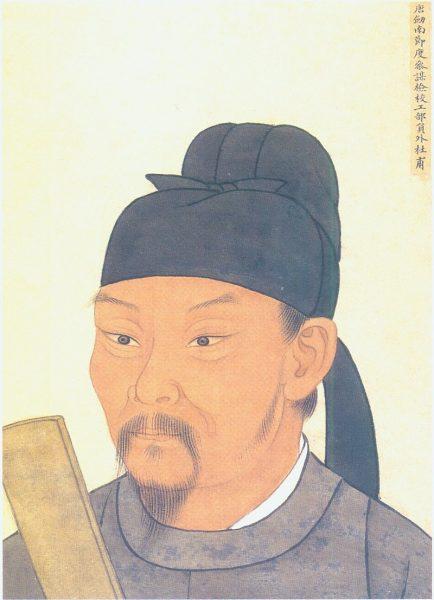 杜甫(图片:维基)