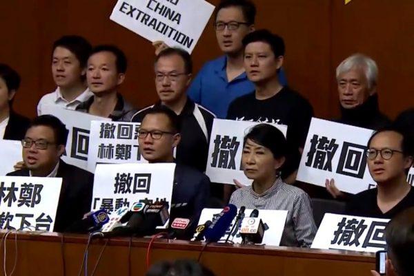 香港泛民不接受港府暂缓修订逃犯条例,坚决要求撤回。(视频截图)