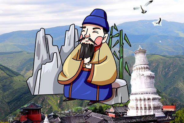 他说起了她的前世,说她上世是个道士,曾在山西五台山出家(图片:希望之声合成)